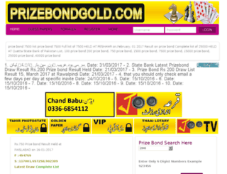 prizebondgold.com screenshot