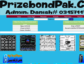 prizebondpak.com screenshot