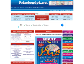 prizebondpk.net screenshot