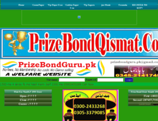 prizebondqismat.com screenshot