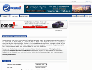 prizebonds.kalpoint.com screenshot