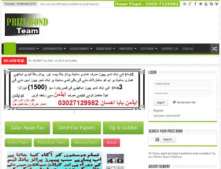 prizebondteam.net screenshot