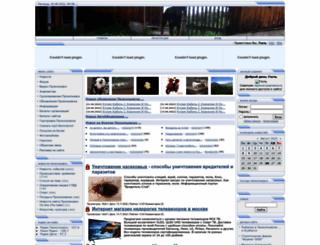 prkonline.ru screenshot