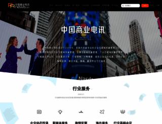 prnews.cn screenshot