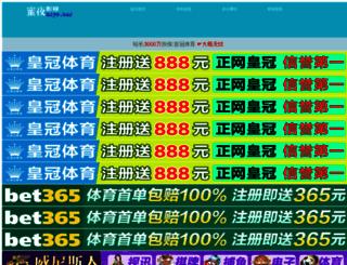 prnorway.com screenshot