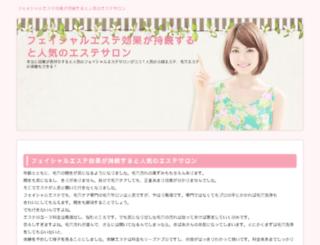 pro-ayoub.com screenshot