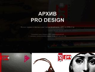 pro-design.by screenshot