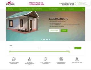 pro-dom.org screenshot