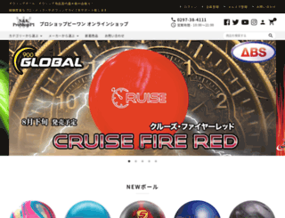 pro-p1.jp screenshot