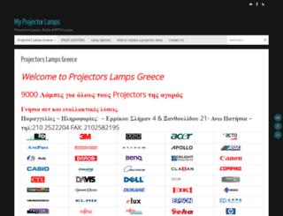 pro-shop.gr screenshot