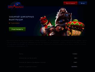 pro-udarenie.ru screenshot