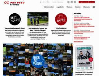 pro-velo.ch screenshot