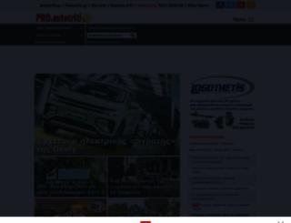 pro.autotriti.gr screenshot