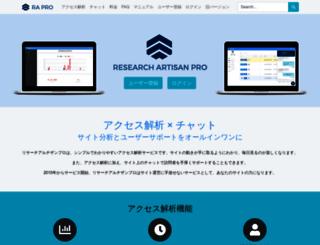 pro.research-artisan.com screenshot