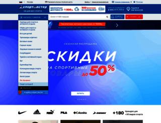 pro.sportmaster.ru screenshot