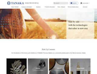 pro.tanaka.co.jp screenshot