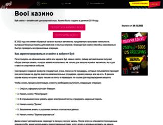 pro100status.ru screenshot