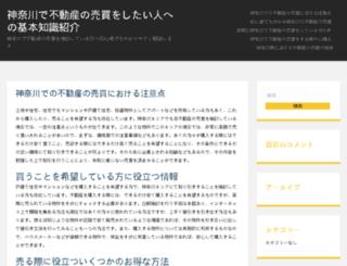 pro4all.net screenshot