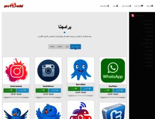 pro4social.com screenshot