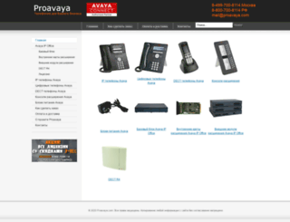 proavaya.com screenshot