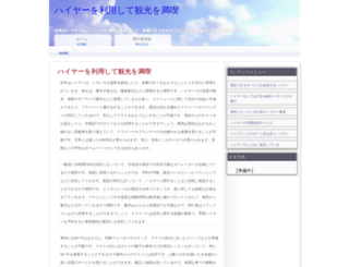 probitunion.com screenshot