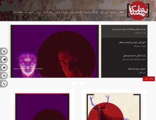 problematicaa.com screenshot
