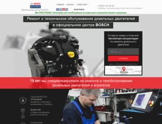 probosch.ru screenshot