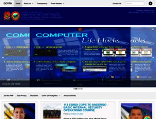 procor.pnp.gov.ph screenshot