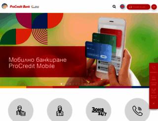 procreditbank.bg screenshot