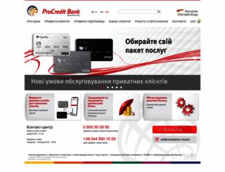 procreditbank.com.ua screenshot