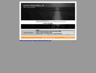 procreo.jp screenshot