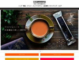 prod.coconutoil.jp screenshot