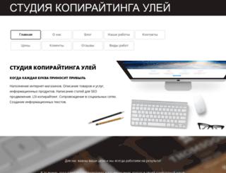 prodamtext.com screenshot
