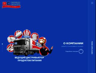 prodas.ru screenshot