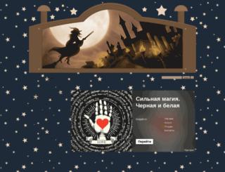 prodelkymagov.forum24.ru screenshot