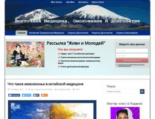 prodolgoletie.ru screenshot