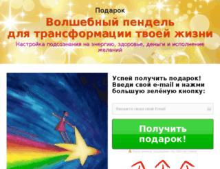producermechty.ru screenshot