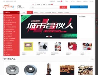 product.71.net screenshot