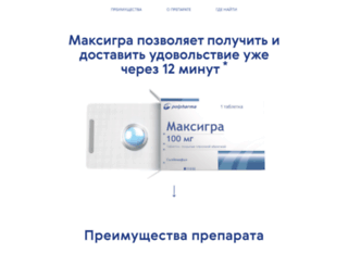 product.akrikhin.ru screenshot