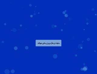 product.behinyab.ir screenshot