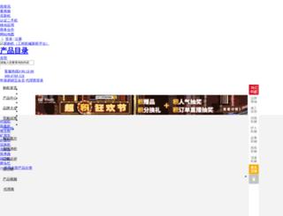 product.d1cm.com screenshot