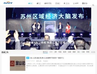 product.doit.com.cn screenshot