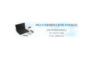 product.g-geumgangpia.com screenshot