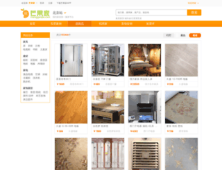 product.mangguojia.com screenshot