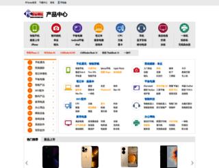 product.pchome.net screenshot