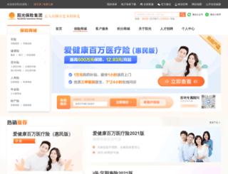 product.sinosig.com screenshot