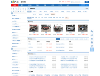 product.xgo.com.cn screenshot