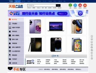 product.yesky.com screenshot