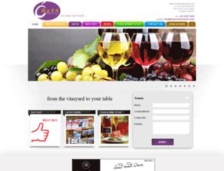 product1.verzshop.com screenshot