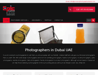 productphotographydubai.com screenshot